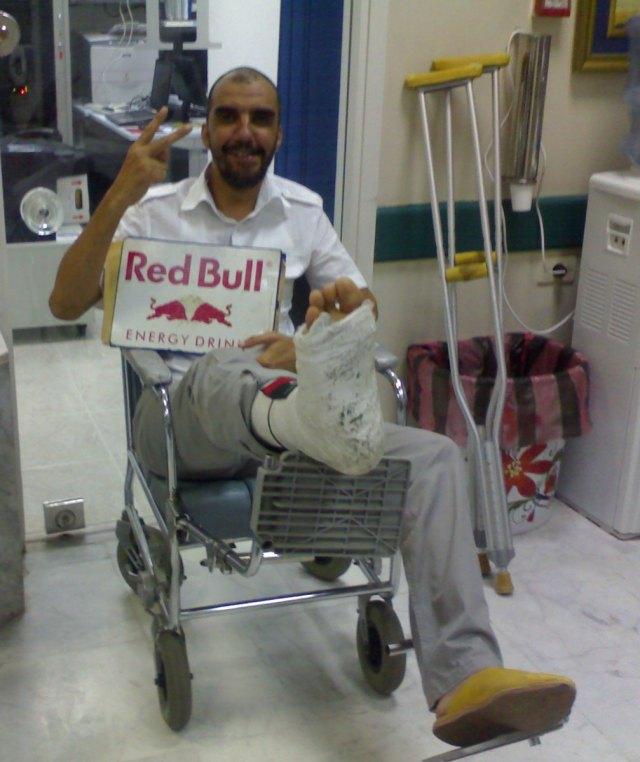 Friends of Bouazizi