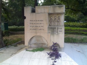 Narsinh Mehta Prayer sung regularly at Gandhi-ji's prayer meetings..Inscribed at the Northern Gate of Lodhi Gardens -Delhi on occasion of Gandhi Birth Centenary