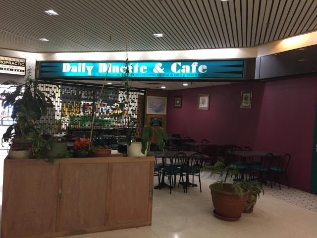 Burlington Plaza-Cafe-