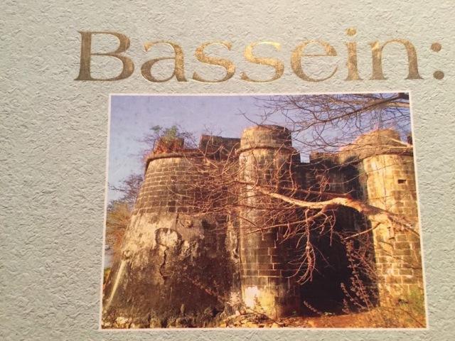 2018-5-Bassein