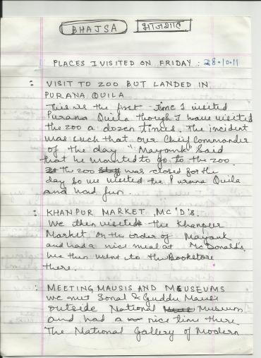 Blog-30-9-18-Divya notes-Oct 2011